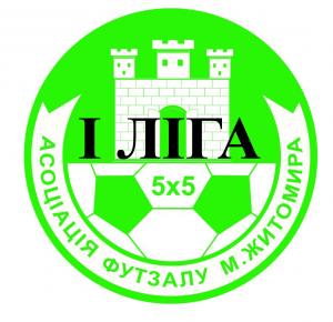 Житомирський ЧО І ліга (Житомир)